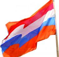 Reuze Nederlandse supporter vlag 300 x 200 cm